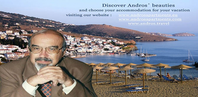 Andros Apartments