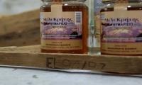 Το Κεραμειανό Μέλι