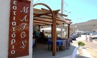 Μάγος Εστιατόριο